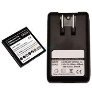 Sprint Samsung Epic 4G Battery