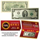 $2 2019 US Federal Reserve Small Notes