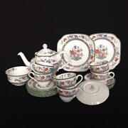 Spode Tea Set