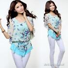 Womens Butterfly Blouse