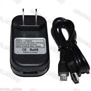 Kindle Fire Fast Charger