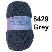 Grey Double Knitting Wool