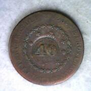 Brazil Coins