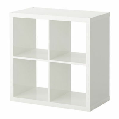 Ikea Kallax 2 x 2 Shelf Unit High Gloss White, 503.057.39 - New In Box for sale  Miami