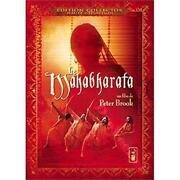 Mahabharata DVD