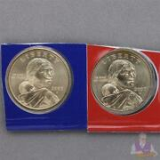 Sacagawea Dollar Set
