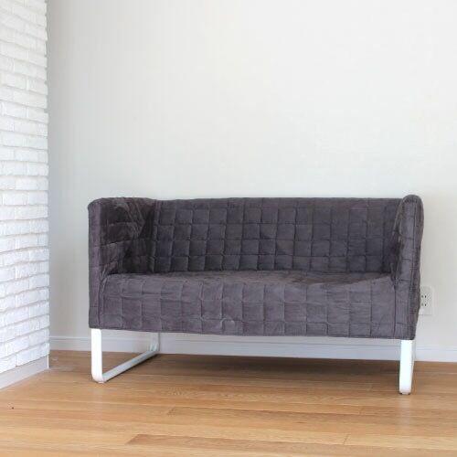 Ikea Knopparp Sofa Small Grey In Glasgow Green Glasgow