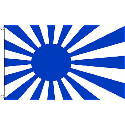 Japan Rising Sun (Blue) Flag 5Ft X 3Ft Japanese Tokyo Banner With 2 Eyelets New