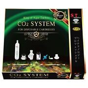 Aquarium CO2 System