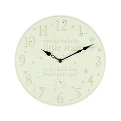 Twinkle Twinkle Little Star Nursery Bedroom Quartz Wall Clock