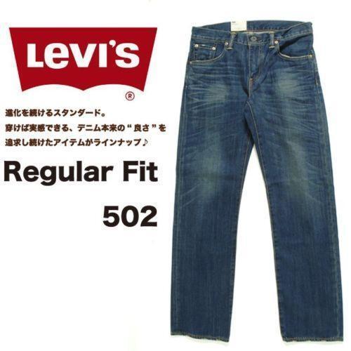 Levis Mens Stretch Jeans