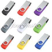 USB Stick 1GB