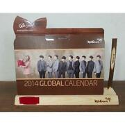 Super Junior Calendar