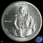 1982 Washington Half Dollar