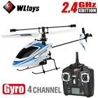 4CH Helicopter Outdoor
