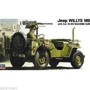 1/24 Willys Jeep