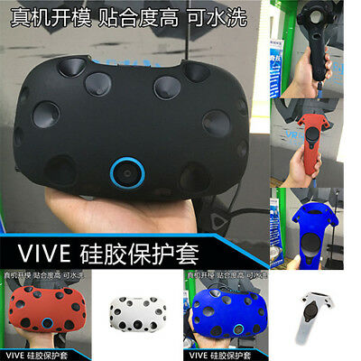Silicone Case Cover Shell For Htc Vive Controller Vr Glasses Protective Case new