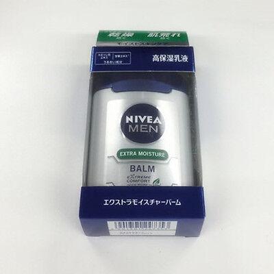 Men Moisture Balm (Nivea Men Extra Moisture Balm 100g Shipping from Japan)