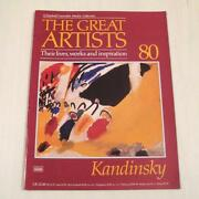 The Great Artists Magazine