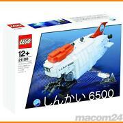 Lego U-boot