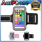 Nylon Armbands for iPhone 4s