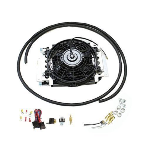 transmission cooler fan