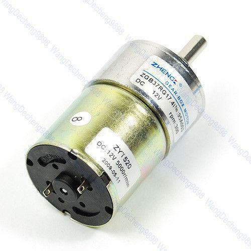 12v Electric Motor Ebay