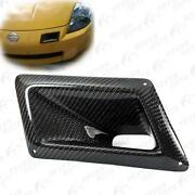 350Z Air Duct