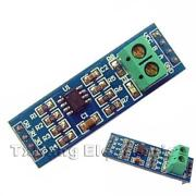 Arduino RS485
