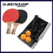Tischtennis Netz Set