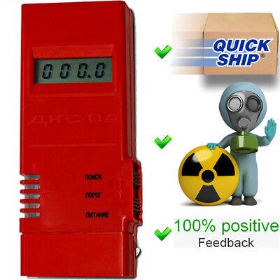 New Dosimeter Dks-04 -04 Radiometer Geiger Counter Radiation Detector Sbm-21