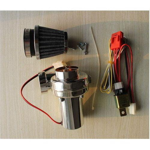 Cheap Universal Supercharger Kit: Electric Supercharger