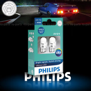 Philips W5W LED Ultinon T10 11961ULWX2 6000K daylight effect 12V pack of 2