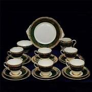 Gold China Tea Set