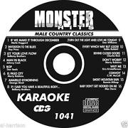 Monster Hits Karaoke