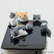 Cell Phone Dust Plug