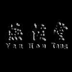 YanHouTang AU