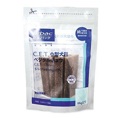 Virbac C.E.T. Vegetable VeggieDent  Chewing Snacks 15p For 10K below dog