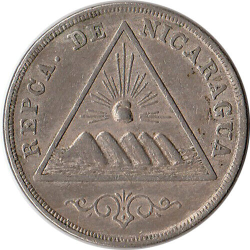 1899 Nicaragua 5 Centavos Coin KM#9 One Year Type