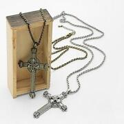 Antique Cross Necklace