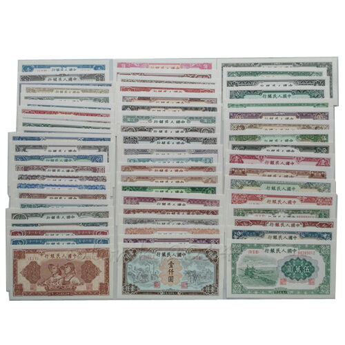 60 Pieces Collection China First Edition Banknotes Paper Money UNC Uncirculated