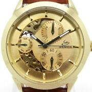 Self Winding Mechanical Watch