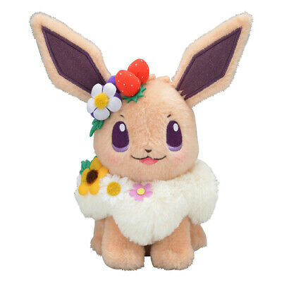 Pokemon Soft Toys 18cm Blume Easter Eevee Puppe Plush Doll Stuffed Character Toy