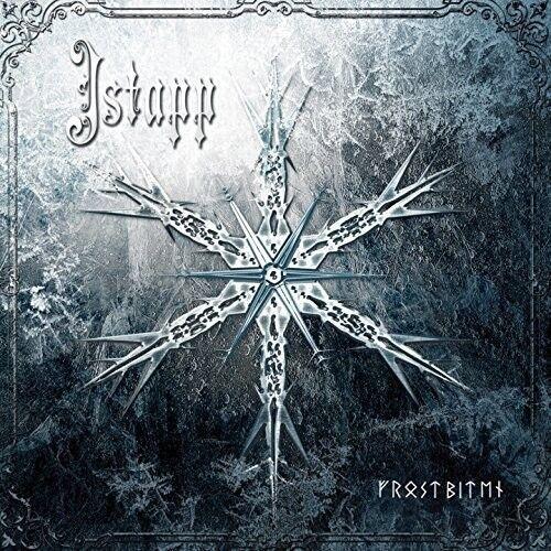 Istapp - Frostbiten [New CD]