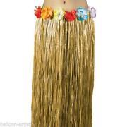 Adult Grass Skirt