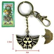The Legend of Zelda Skyward Sword Brand New