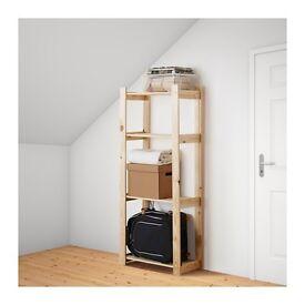 Albert IKEA shelves like new £6.50 per each