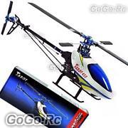 Trex 450 Kit
