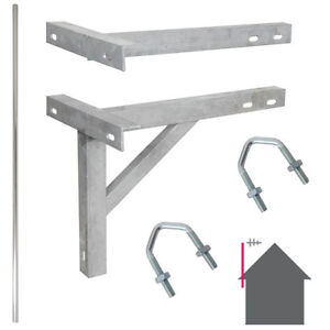 8-FOOT-2-44M-TV-AERIAL-POLE-T-K-BRACKET-LONG-MAST-WALL-MOUNTING-INSTALL-KIT