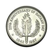 Philippines Peso 1967